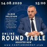 ONLINE ROUND TABLE (ICT Committee) - 14.08.2020