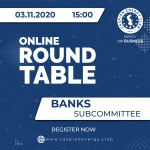 ONLINE ROUND TABLE – 03.11.2020